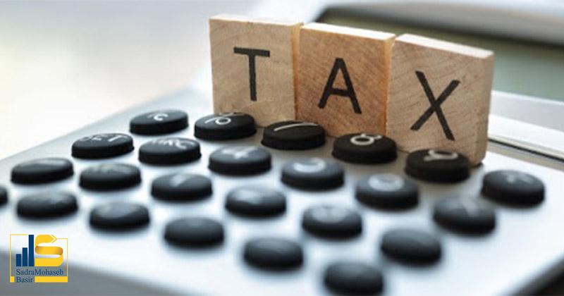 صورت معاملات فصلی برای سازمان امور مالیاتی صادر می گردد